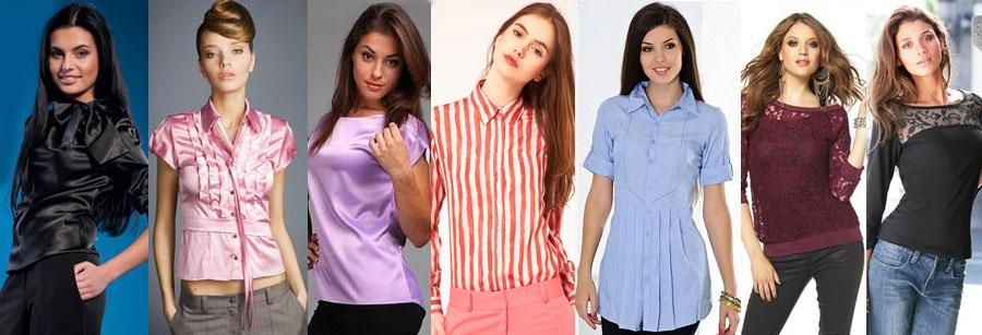 Блузки, кофточки, рубашки