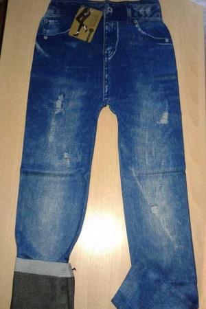 Леггинсы с рваным и потертым джинсовым дизайном A2
