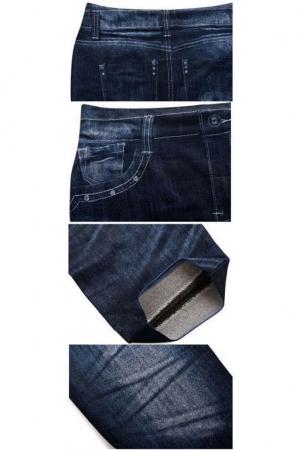 Леггинсы с деним дизайном Folds синие