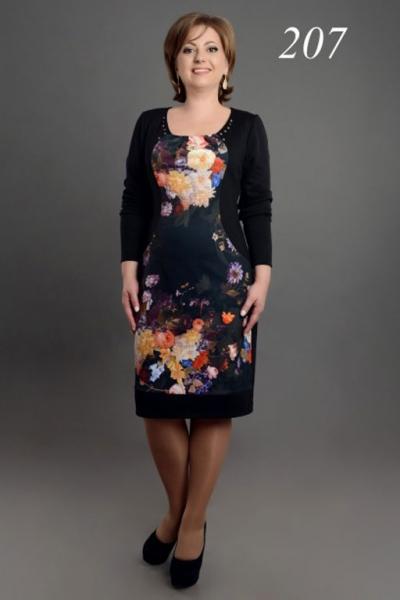 Платье футляр с фигурной вставкой
