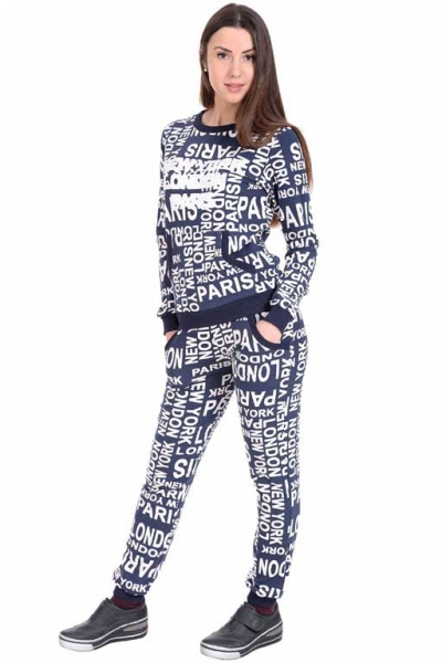 Женский спортивный костюм Van Girls 2195