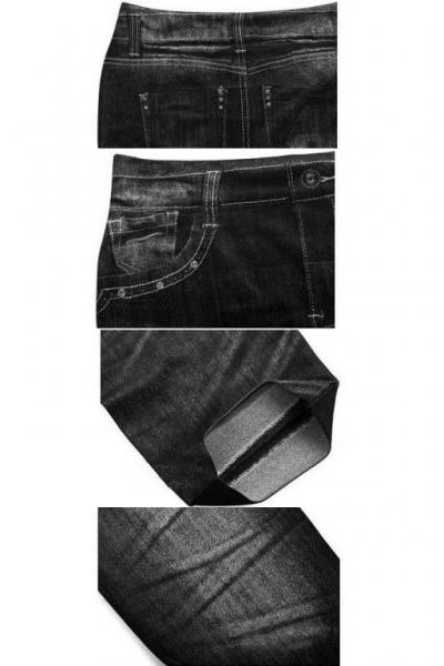 Леггинсы с деним дизайном Folds черные